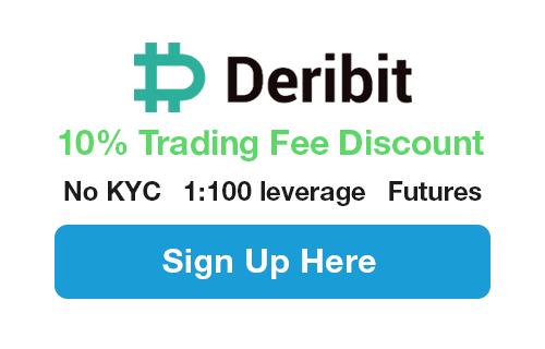 deribit deal